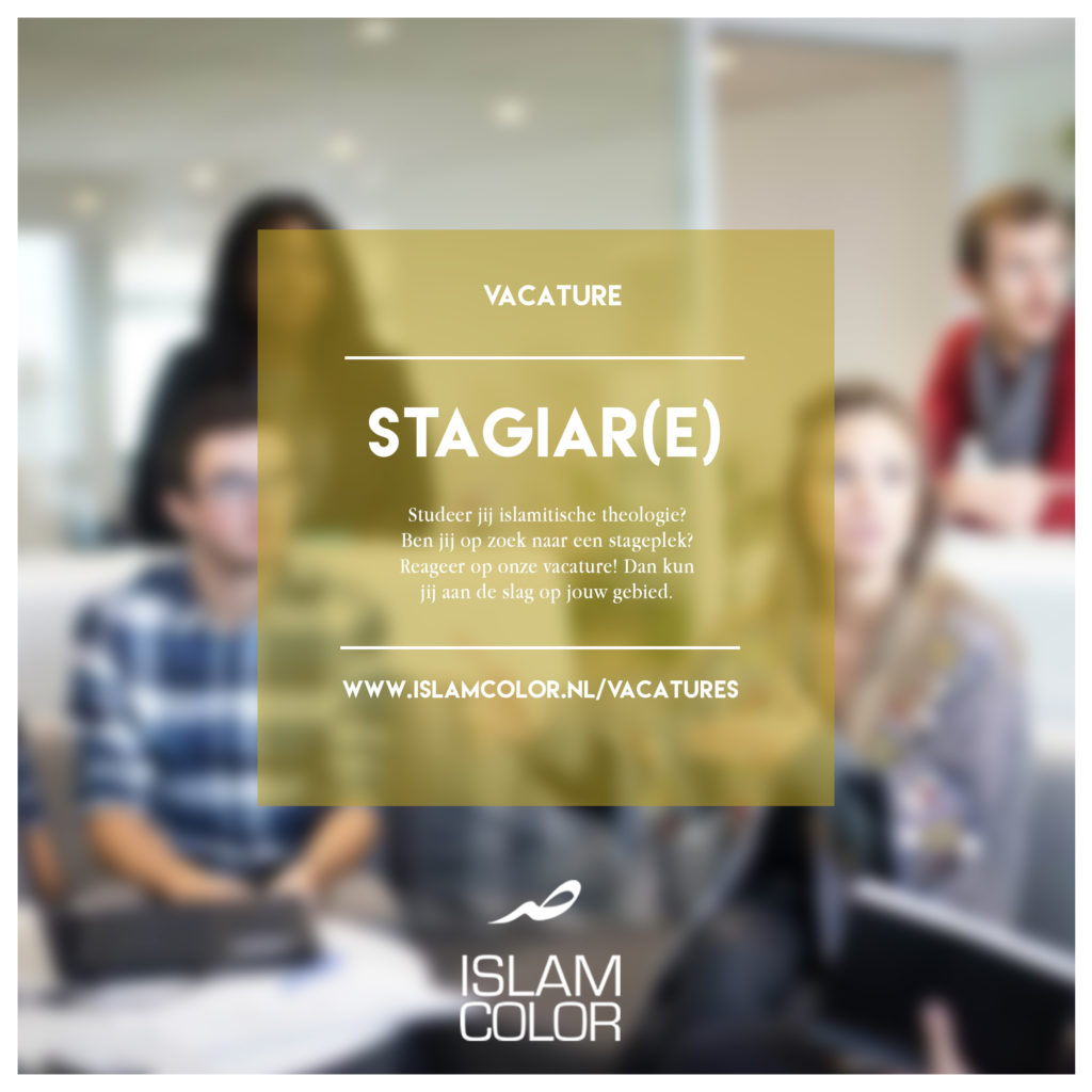 Vacatures: Stagiaire