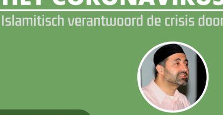 Het Coronavirus live lezing deel 2 islamtisch perspectief – Islam Color – thumb